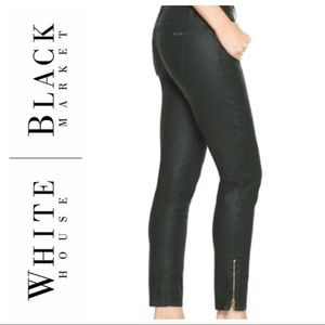 White House Black Market skimmer denim